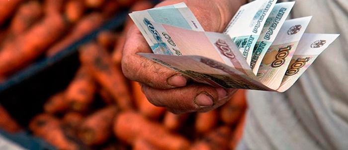 Получение надбавки к пенсии в Москве
