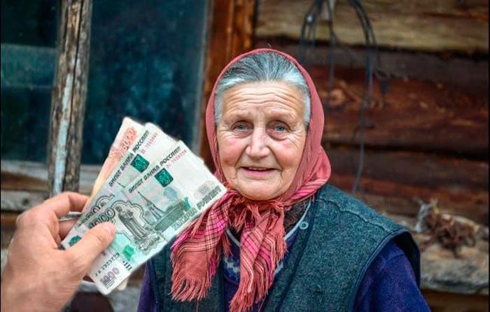 Получение доплаты пенсионером после 80 лет