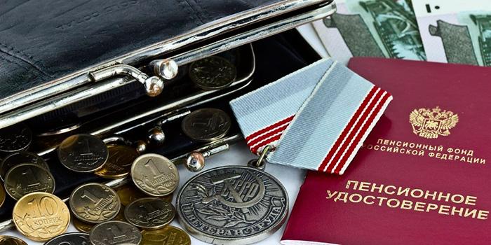 Будет ли индексация ветеранских ветеранам труда курской области