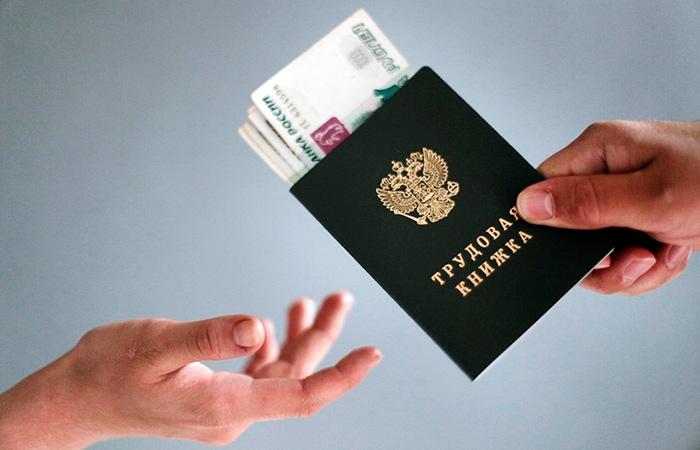 Получение денежной выплаты за неиспользованный отпуск при увольнении
