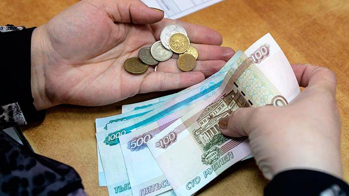 Получение минимальной заработной платы