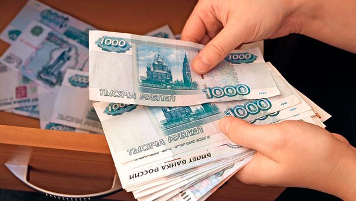 Минимальный размер заработной платы в 2019 году в России: самые последние новости