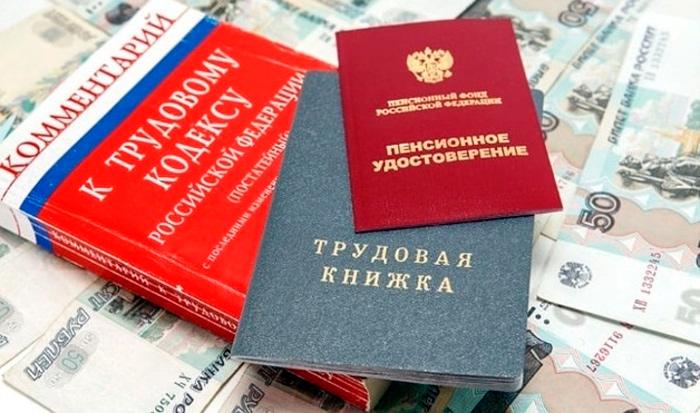 Расчет размера пособия должен происходить согласно трудовому кодексу РФ