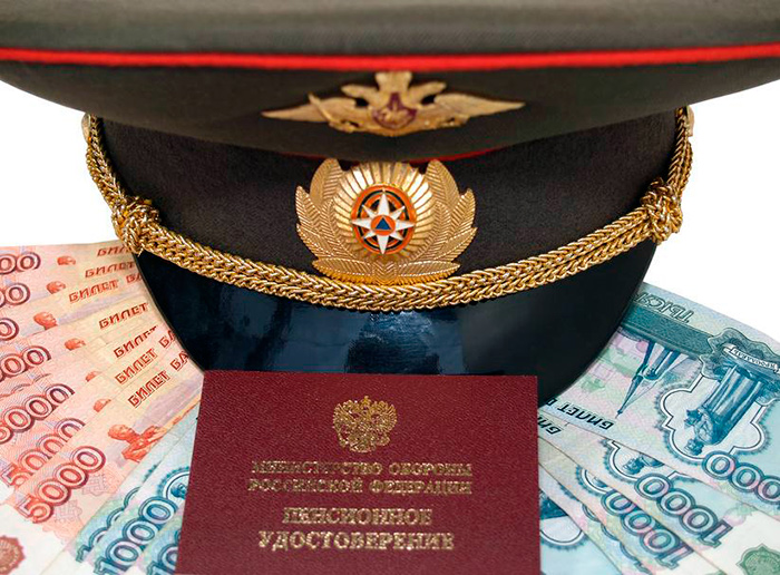 Выплата пособия военным пенсионерам