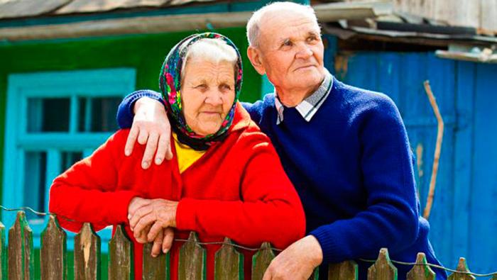 Пенсионеры живущие в сельской местности