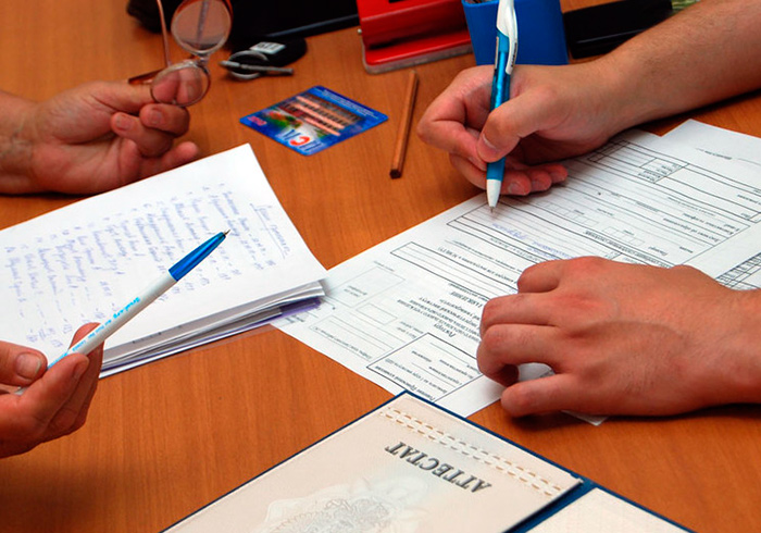 Сбор и заполнение пакета документов для получения пособия по безработице