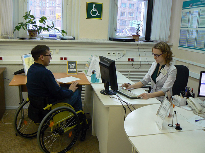 Пособие по безработице инвалиду 3 группы в 2019 году: размер и документы для оформления выплаты