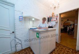 Пансионат для проживания пожилых людей и инвалидов «Родительский Дом» (Брянск)