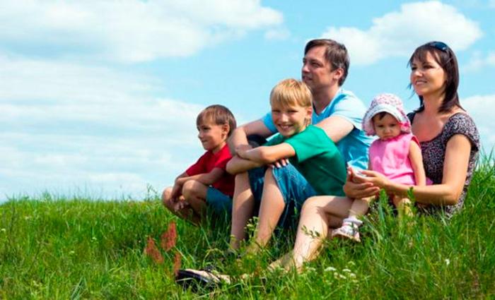 Семья претендующая на компенсацию за земельный участок