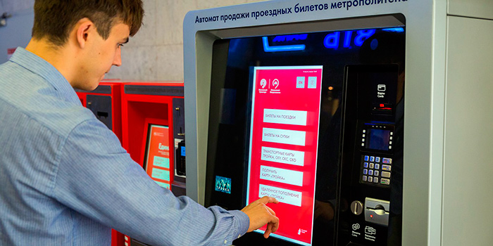 Покупка билета в Московском метрополитене