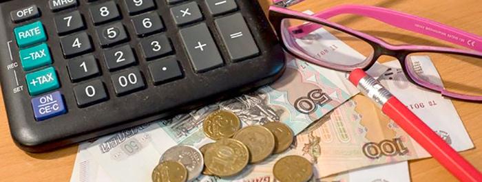 Выплата пенсии сварщикам