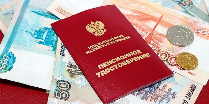 Пенсионные выплаты шахтерам в России