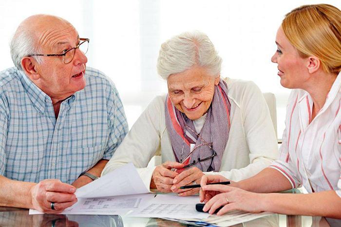 Расчет накопительной части пенсии