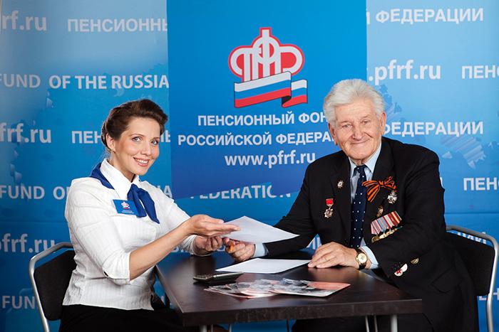 Обращение ветерана в Пенсионный Фонд РФ для получения двух пенсий