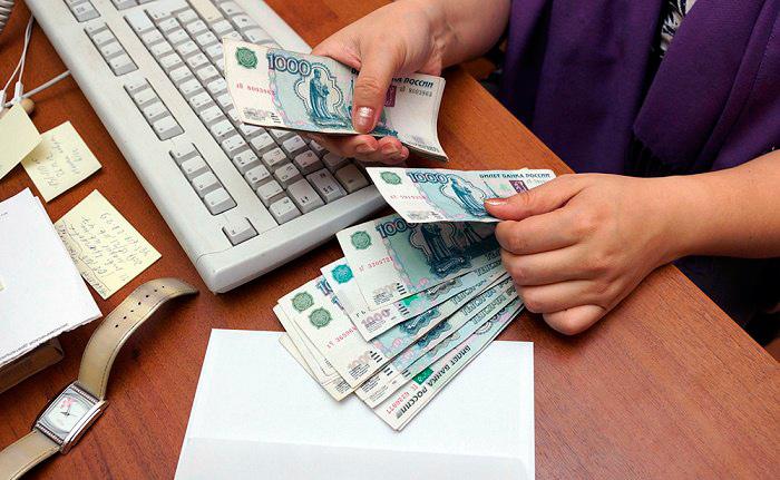 Получение чернобыльцами единовременной выплаты
