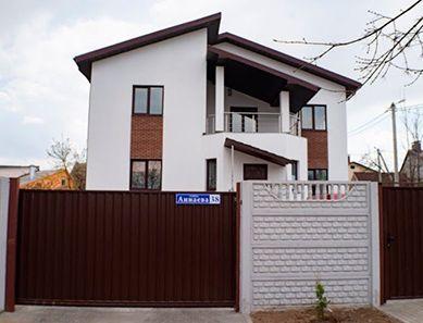 Дом престарелых «Домашний уют» (Минск)