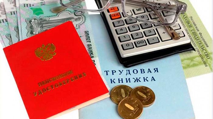 Документы для оформления льготной учительской пенсии
