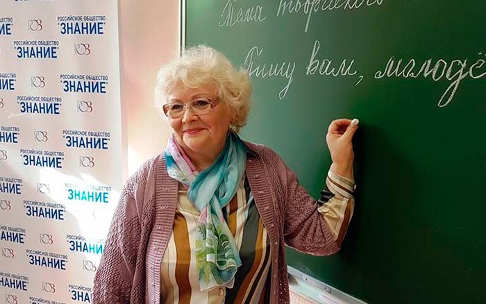 Преподаватель имеющий право на льготную пенсию