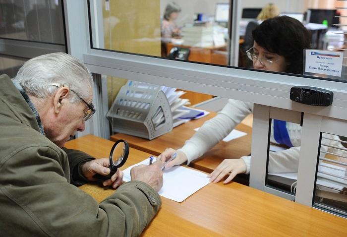 Получение страховой пенсии в кассе