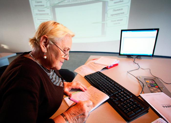 Оформление дополнительного отпуска работающим пенсионером