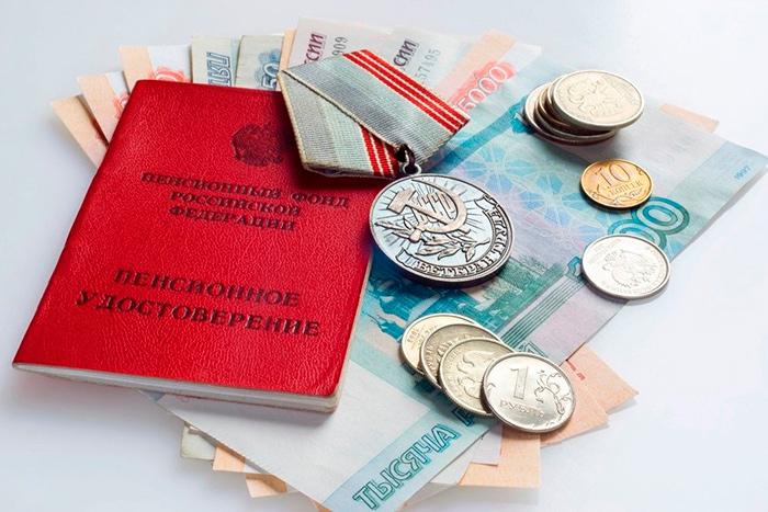 Выплата монетезации льгот ветеранам труда