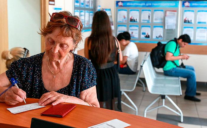 Написание заявления на получение накопительной части пенсии