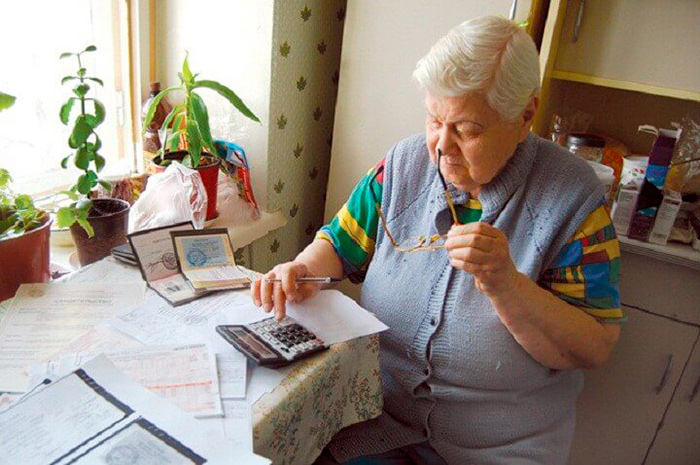 Подсчет льгот одиноким пенсионером