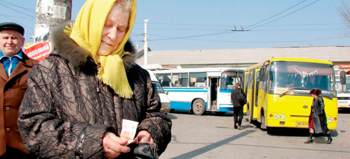 Льготы на проезд одиноким пенсионерам
