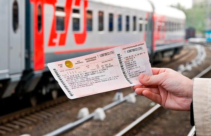 Оформление льготного проездного билета