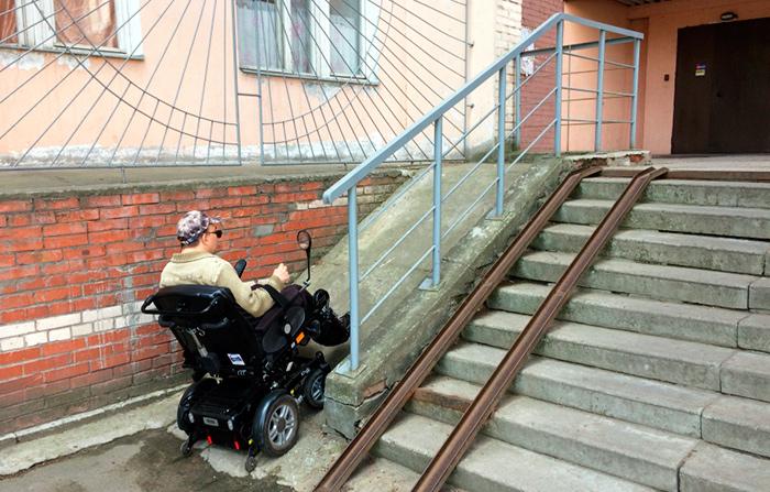 Проезд инвалида к месту лечения