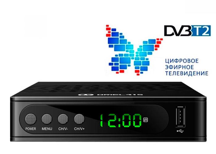 Приставка цифрового телевидения