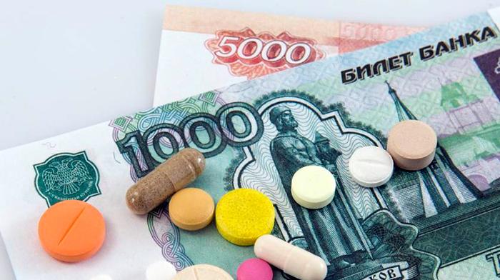 Получение компенсации за отказ от бесплатных лекарств
