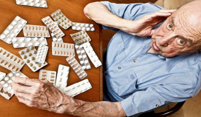 Бесплатные лекарства для нуждающихся граждан
