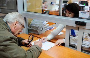 Заявление на перерасчет пенсии: пример правильного заполнения бланка