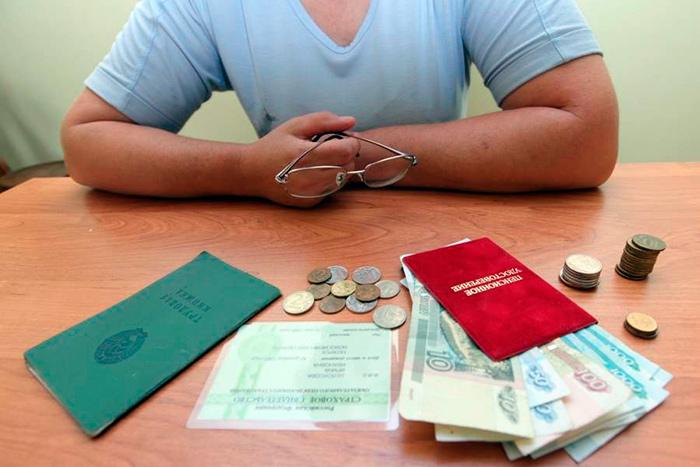 Пакет документов для перерасчета пенсии