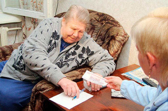 Доставка пенсионного обеспечения на дом