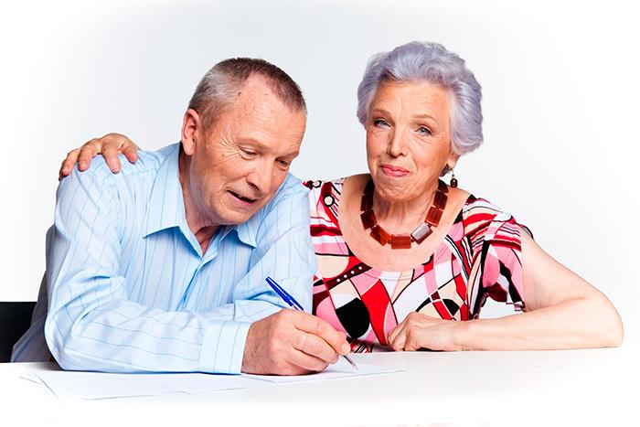 Написание заявления на доставку пенсии