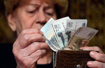 Что такое индексация пенсий простыми словами: ответы экспертов