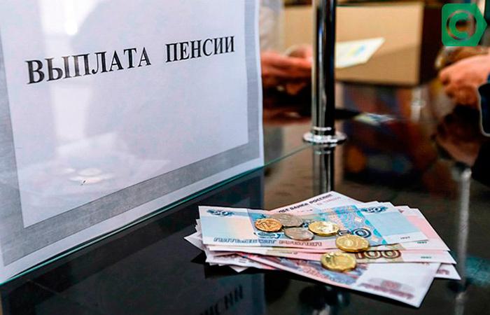 Выплата накопительной части пенсии в Сбербанке
