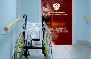 Досрочная пенсия родителей детей-инвалидов в 2019 году: кто имеет право на получение и документы для оформления