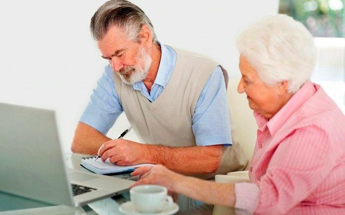Оформление федеральной социальной доплаты к пенсии