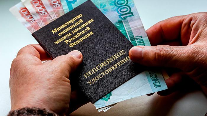 Выплата ФСД в Российской Федерации
