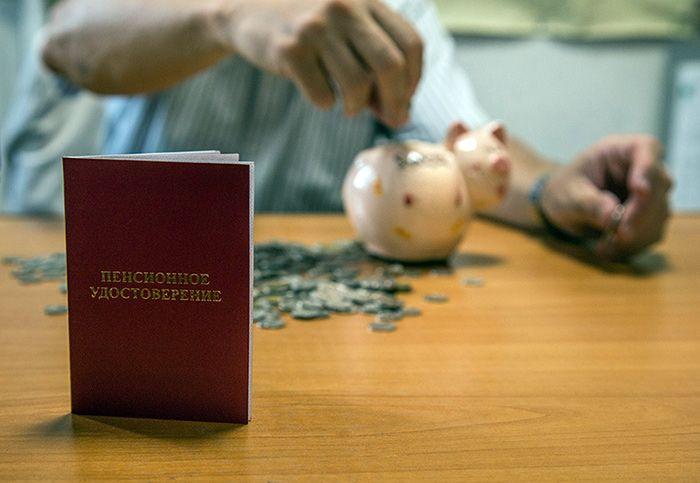 Индивидуальный пенсионный коэффициент в 2019 году: особенности понятия и способы расчета