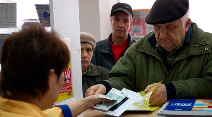 Выплата пенсии с учетом ИПК