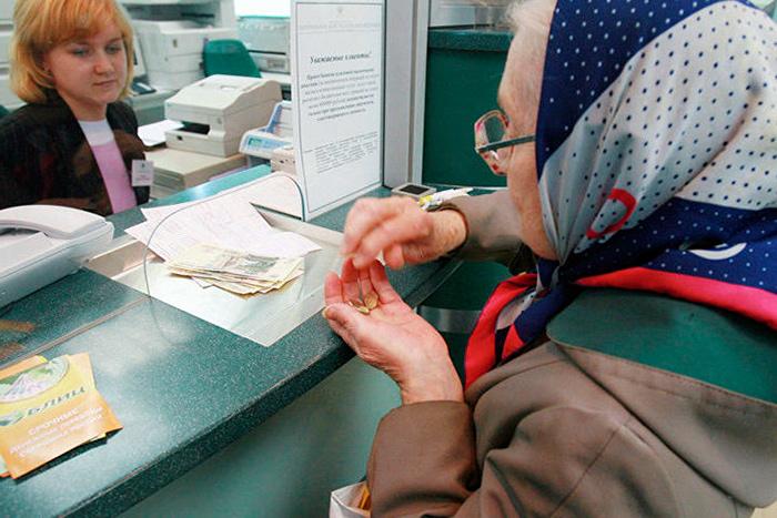 Получение пенсии людьми родившимися до 1967 года