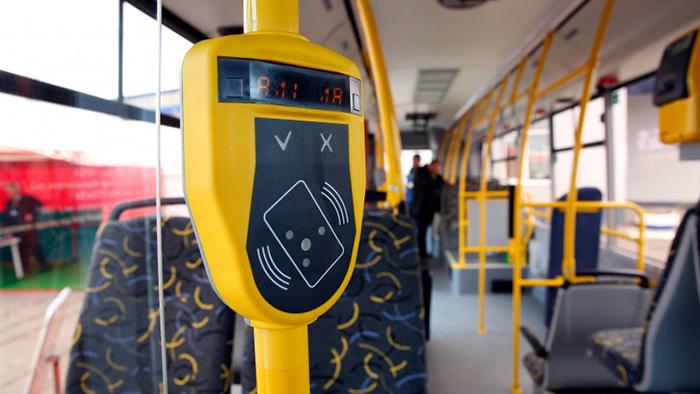 Льготный проезд в транспорте для владельцев СКМ