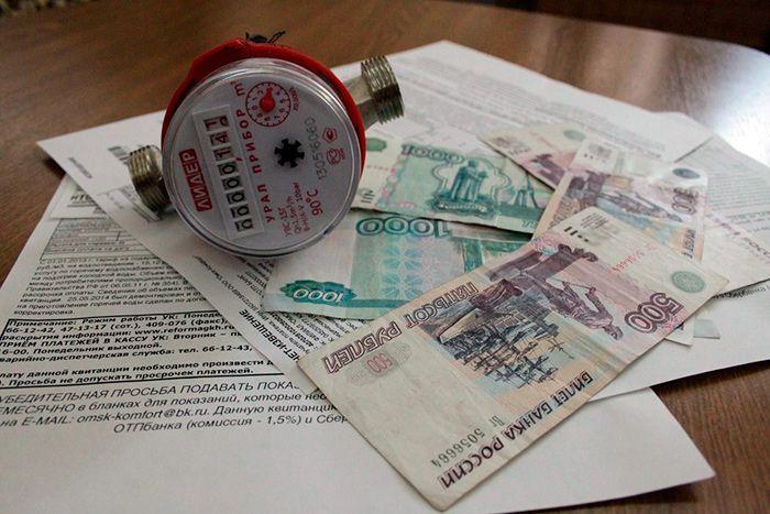Субсидия на оплату услуг ЖКХ в Санкт-Петербурге: кто имеет право на получение и документы для оформления