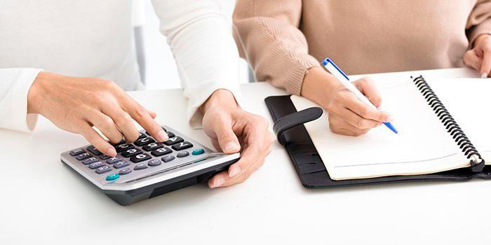 Расчет размера субсидии для уплаты коммунальных услуг