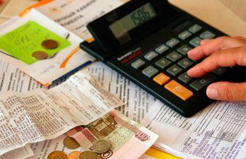 Субсидия на оплату ЖКХ в Москве и Московской области в 2019 году: кому положена и порядок оформления