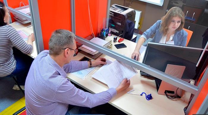 Оформление субсидии на оплату ЖКХ в отделе МФЦ